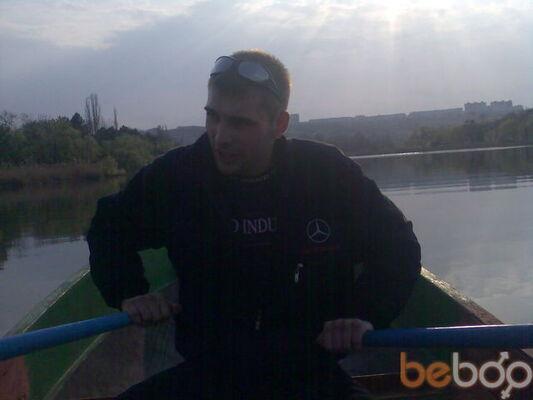 Фото мужчины Vitalika, Кишинев, Молдова, 29