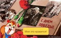 Фото мужчины Сергей, Миллерово, Россия, 35