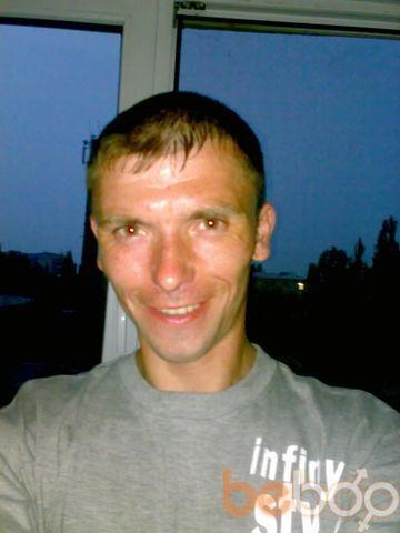 Фото мужчины александр, Стаханов, Украина, 37