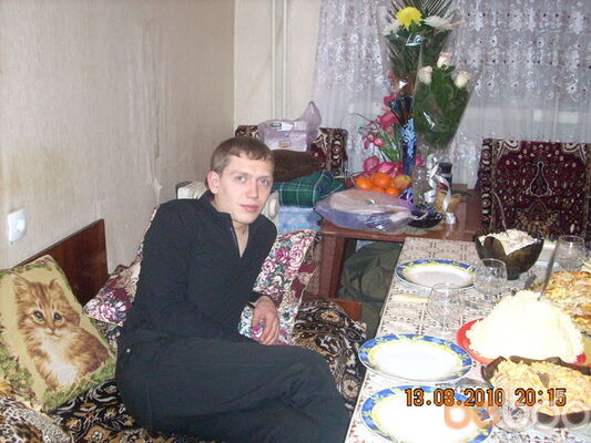 Фото мужчины Костя, Томск, Россия, 29
