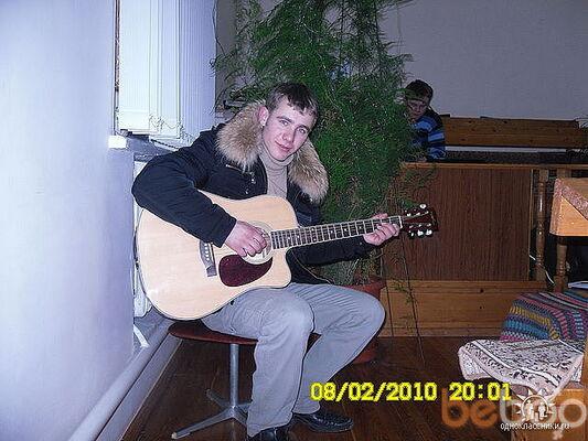 Фото мужчины danycer1, Кишинев, Молдова, 25