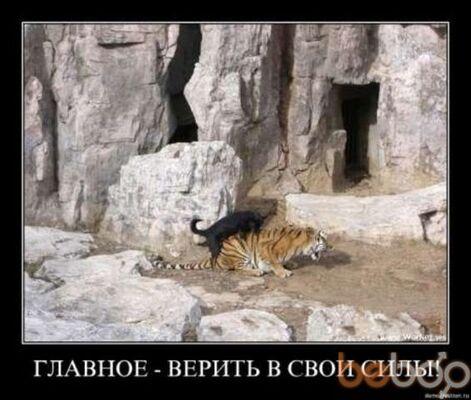 Фото мужчины Твой, Барановичи, Беларусь, 35
