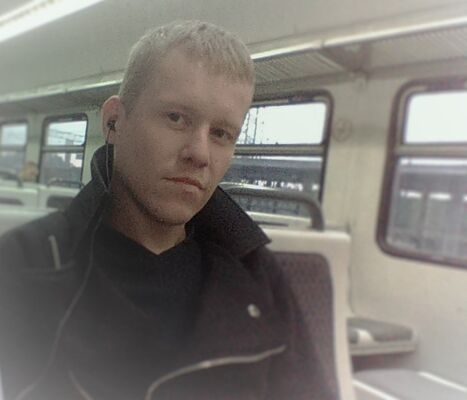 Фото мужчины александр, Тула, Россия, 28