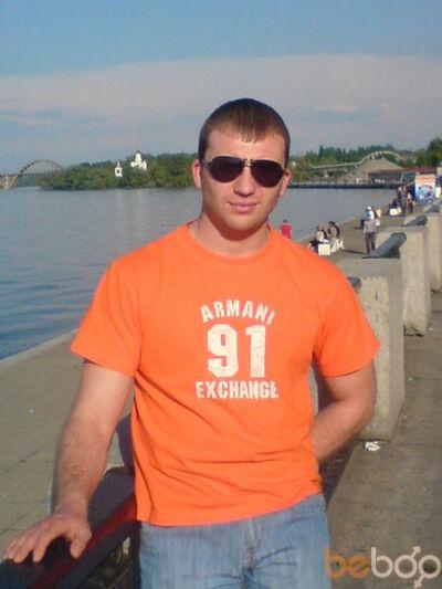 Фото мужчины vovchik, Днепропетровск, Украина, 35