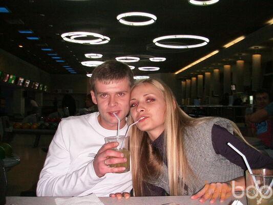 Фото девушки lobotryas, Киев, Украина, 36