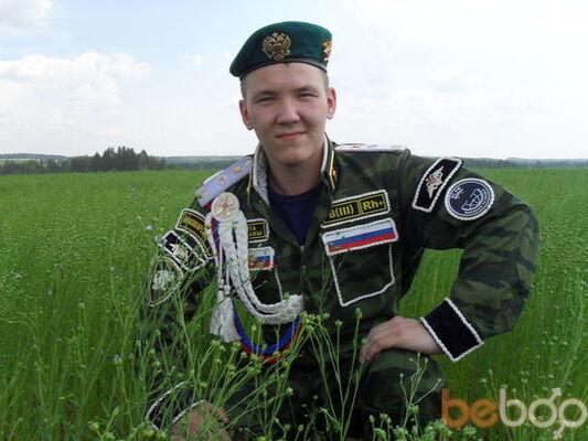 Фото мужчины brrrr, Ижевск, Россия, 27