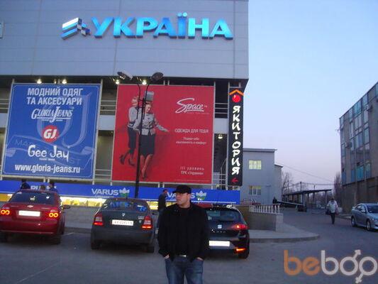 Фото мужчины lanceta82, Харьков, Украина, 35