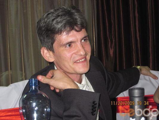 Фото мужчины igoriok73, Тирасполь, Молдова, 46
