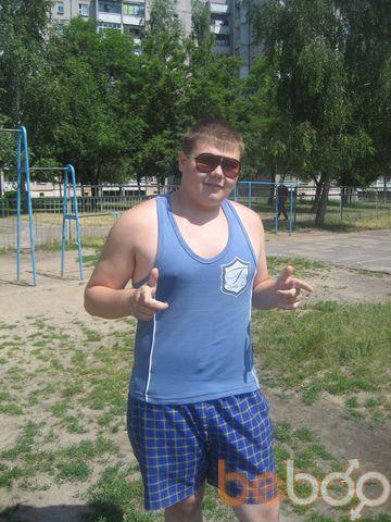 Фото мужчины Андрей, Жлобин, Беларусь, 28