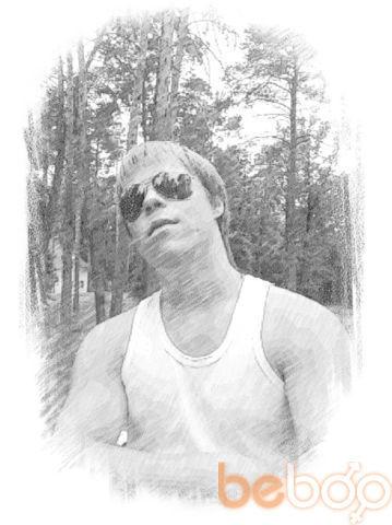 Фото мужчины yavorya2011, Ирпень, Украина, 27