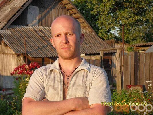 Фото мужчины Сергей 32, Североморск, Россия, 39