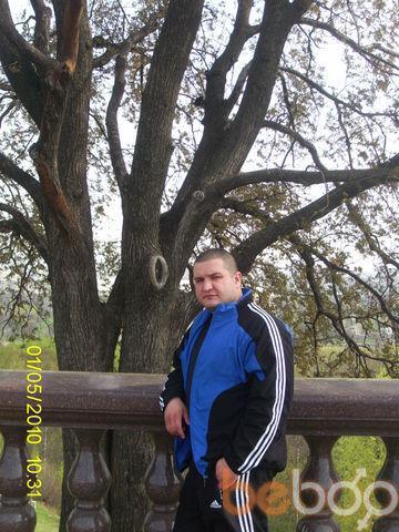 Фото мужчины samir, Дружковка, Украина, 34