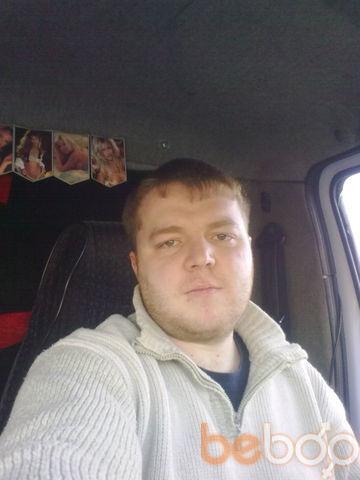 Фото мужчины p7u8s7tosh, Саров, Россия, 32