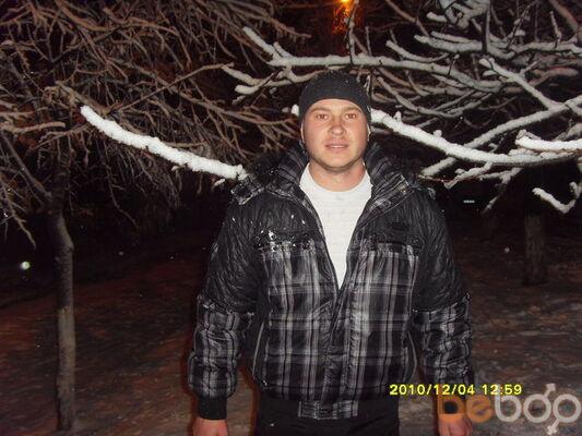 Фото мужчины DIMKA, Кишинев, Молдова, 32