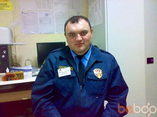 Фото мужчины donskie93, Донское, Россия, 39