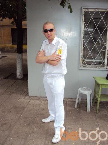 Фото мужчины Uncle Sam, Мариуполь, Украина, 28
