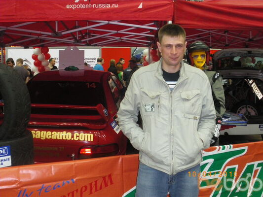Фото мужчины димарик, Санкт-Петербург, Россия, 36