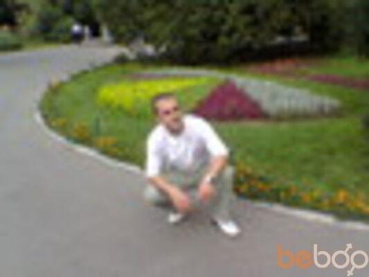 Фото мужчины summoning13, Кишинев, Молдова, 35