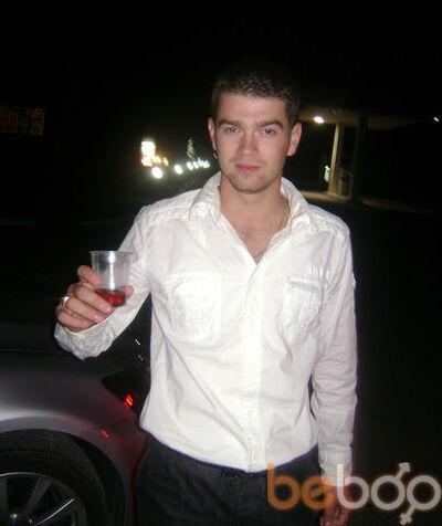 Фото мужчины Alejandro89, Кишинев, Молдова, 27