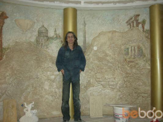 Фото мужчины Александр, Алматы, Казахстан, 57
