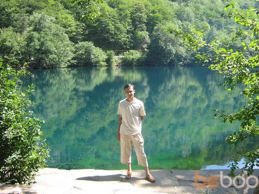 Фото мужчины Dred1570, Нальчик, Россия, 36