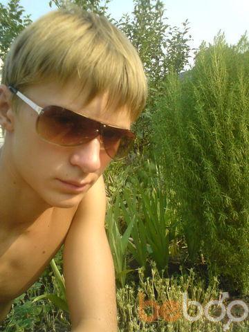 Фото мужчины Andre, Гомель, Беларусь, 26