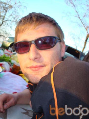 Фото мужчины Prozac, Одесса, Украина, 33