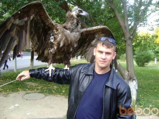 Фото мужчины Дмитрий, Ташкент, Узбекистан, 38