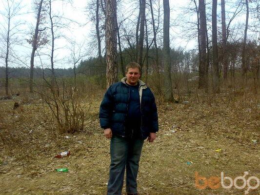 Фото мужчины АТАНАС, Боярка, Украина, 35