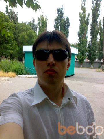 Фото мужчины Lushik, Донецк, Украина, 37