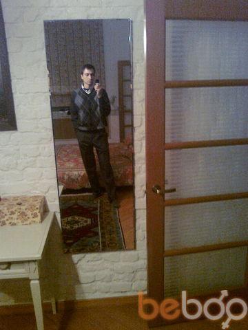 Фото мужчины S7S7, Алматы, Казахстан, 38