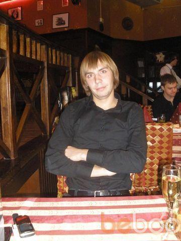 Фото мужчины pomasha, Донецк, Украина, 28