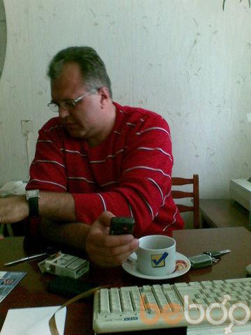 Фото мужчины mamed, Киев, Украина, 38