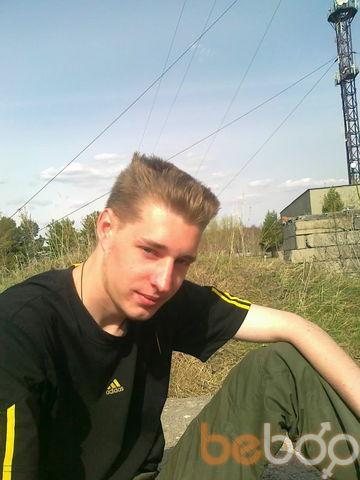 Фото мужчины всемогущий, Риддер, Казахстан, 27