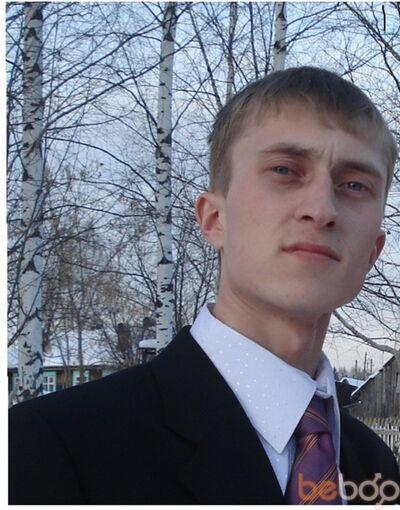 Фото мужчины kostia, Пермь, Россия, 33