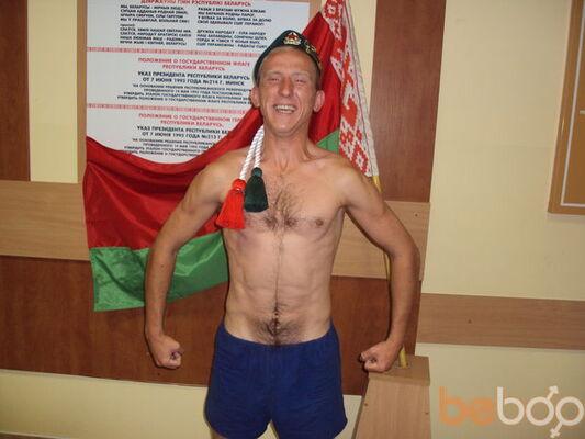 Фото мужчины Andrew, Минск, Беларусь, 29