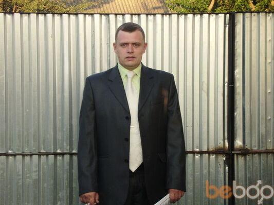 Фото мужчины uradmh, Чернигов, Украина, 36