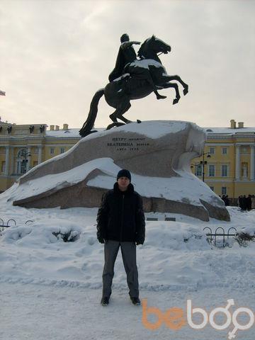 Фото мужчины Bez imeni, Владивосток, Россия, 29
