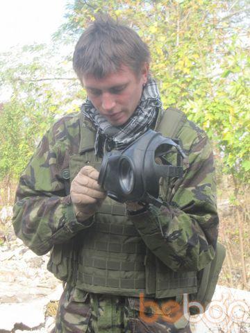 Фото мужчины Belka, Симферополь, Россия, 28