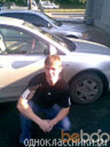 Фото мужчины Алекс, Кемерово, Россия, 27