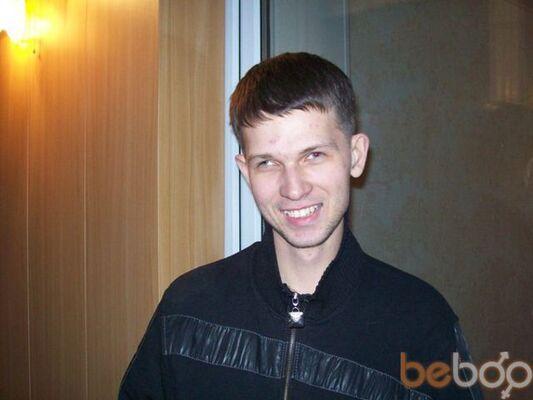 Фото мужчины maks, Павлодар, Казахстан, 26