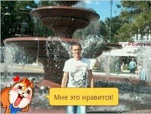 Фото мужчины Артем, Ростов-на-Дону, Россия, 32