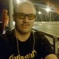 Фото мужчины Станислав, Новосибирск, Россия, 26