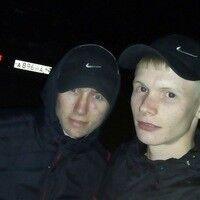 Фото мужчины Жека, Ленинск-Кузнецкий, Россия, 33