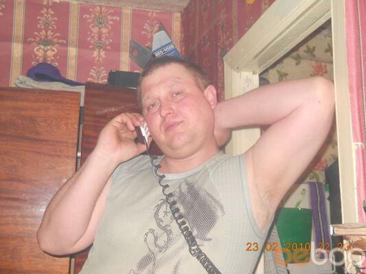Фото мужчины Hromonojka, Абакан, Россия, 39