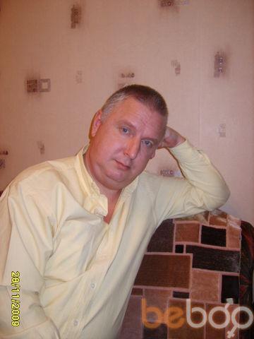 Фото мужчины Aleks, Витебск, Беларусь, 46