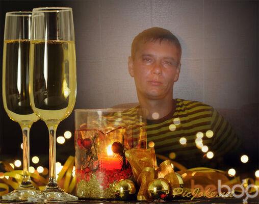Фото мужчины danli_95, Днестровск, Молдова, 35