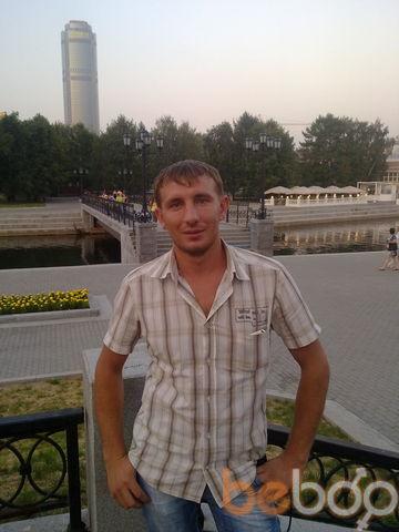 Фото мужчины mirat, Звездный, Россия, 32