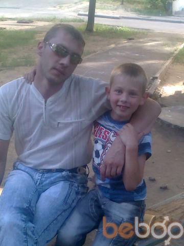 Фото мужчины хочу, Кривой Рог, Украина, 36