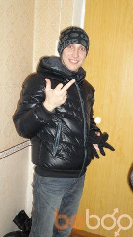 Фото мужчины akkyratnost, Ишимбай, Россия, 29